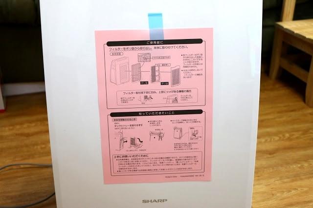 Sharp 夏普空氣清淨機 KI-FX55-9