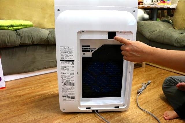 Sharp 夏普空氣清淨機 KI-FX55-38