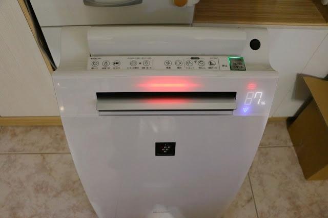Sharp 夏普空氣清淨機 KI-FX55-58