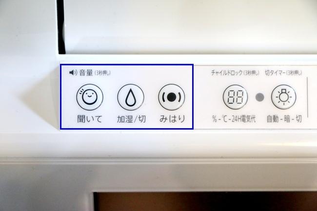 Sharp 夏普空氣清淨機 KI-FX55