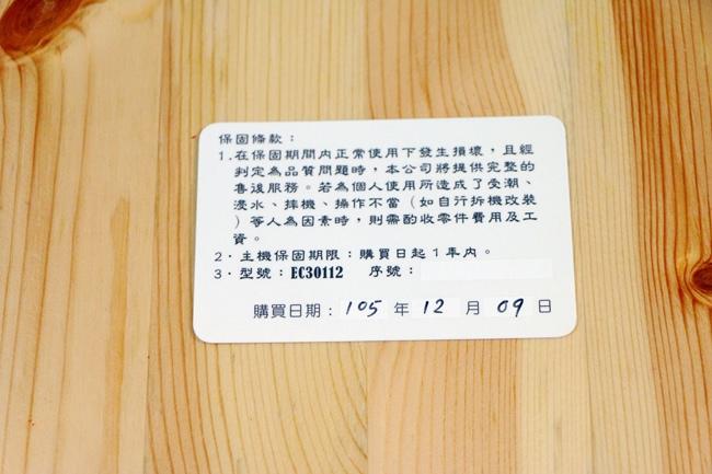 IMG_7239_副本.jpg