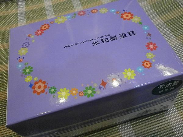 P3250002