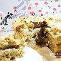 桂圓核桃蛋糕02