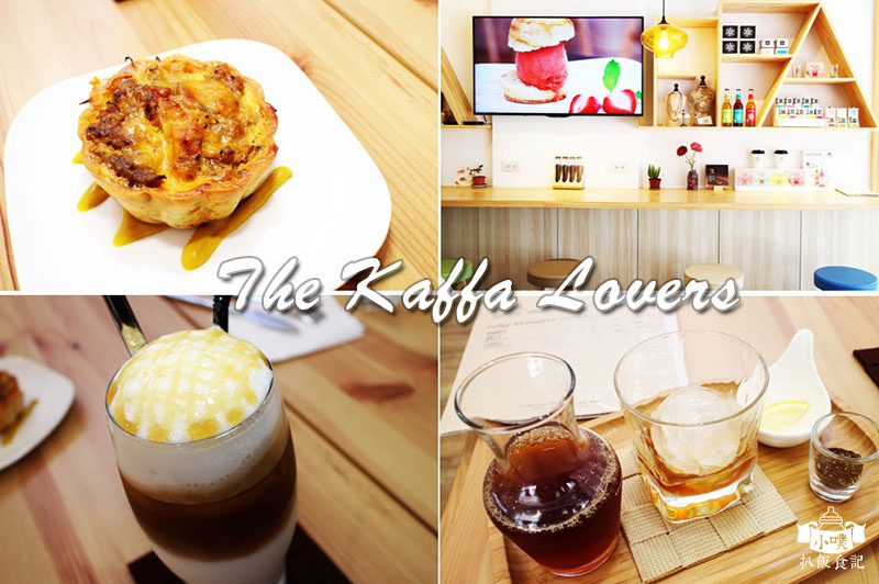 The Kaffa Lovers