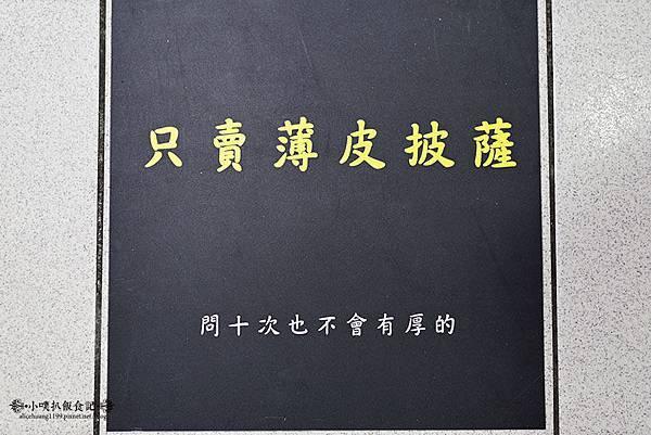 IMGP2038.jpg