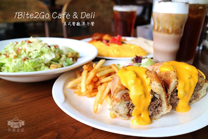 1Bite2Go Café %26; Deli.jpg
