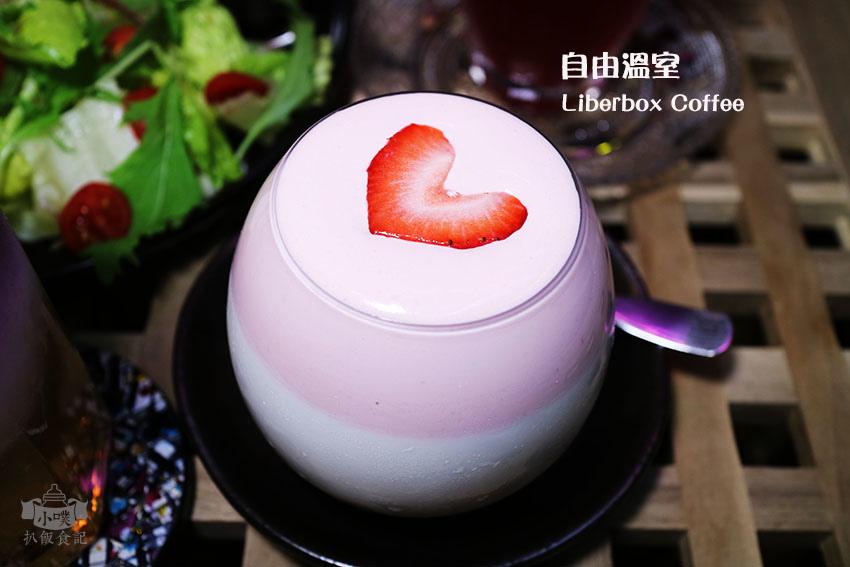 自由溫室 Liberbox Coffee.jpg