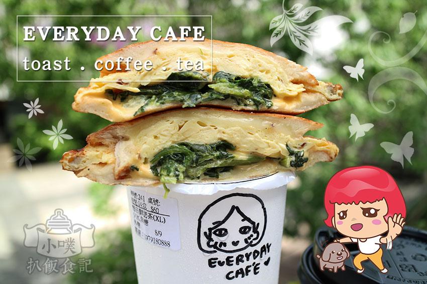 EVERYDAY CAFE - toast.coffee.tea.jpg