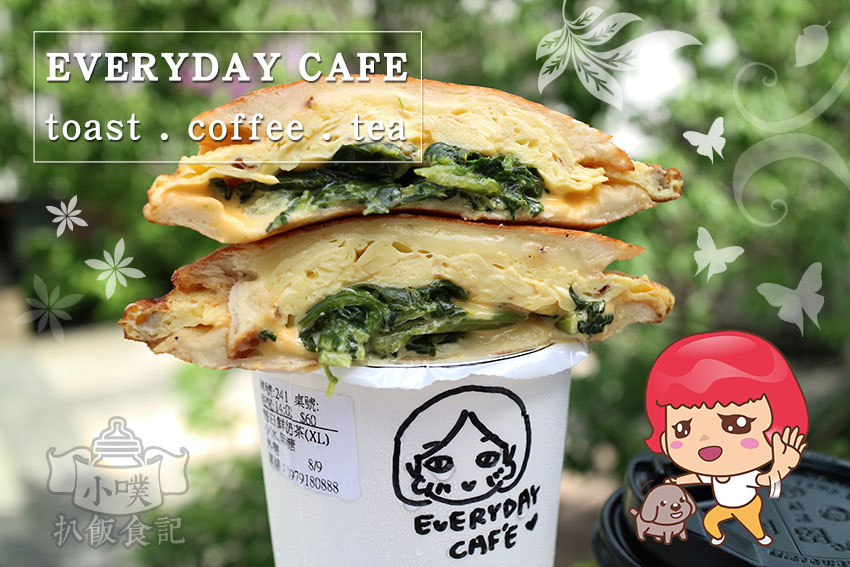 EVERYDAY CAFE - toast.coffee.tea.jpg