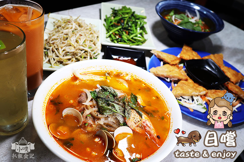 日嚐taste%26;enjoy.jpg