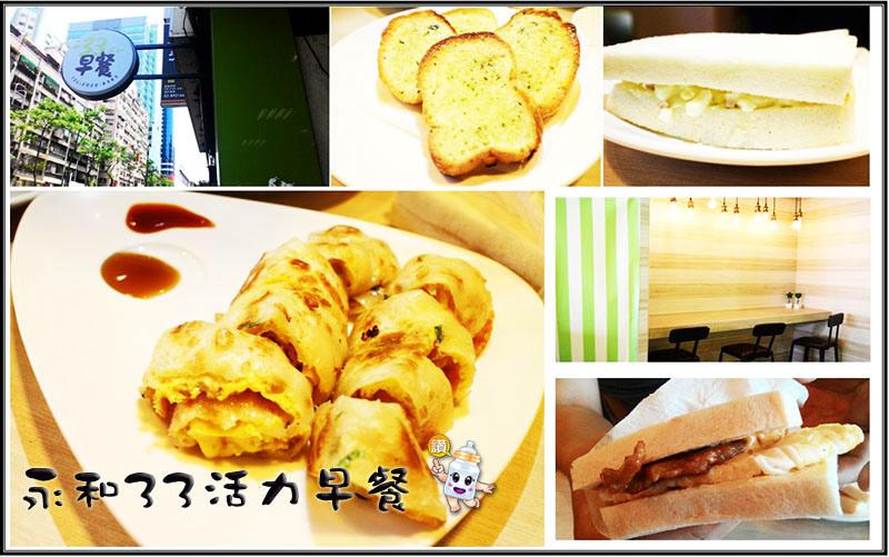 33早餐店.jpg