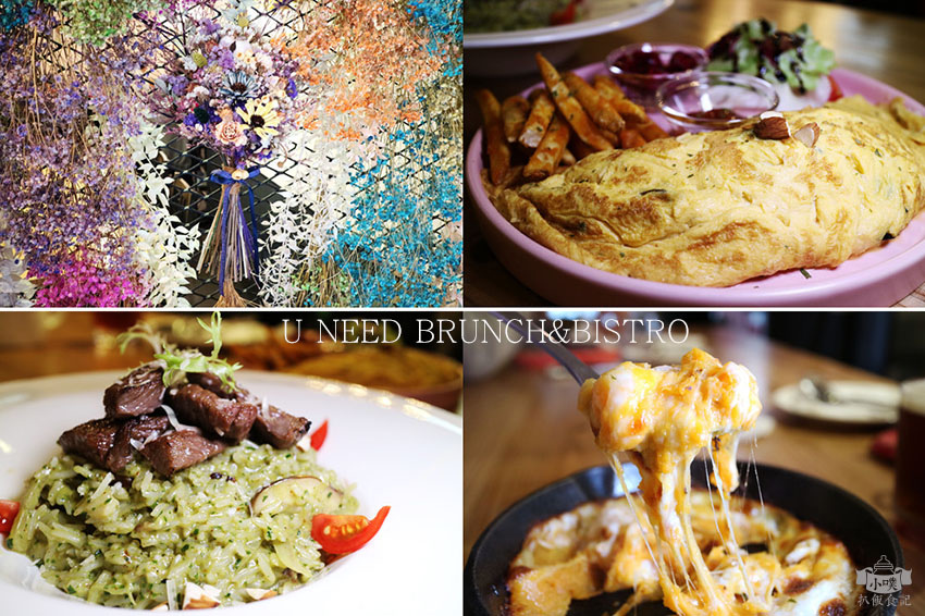 U NEED BRUNCH%26;BISTRO.jpg