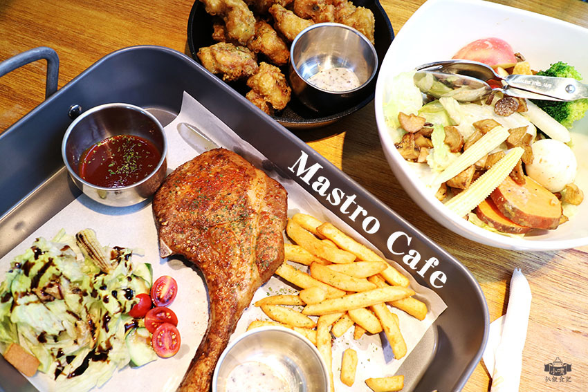 Mastro Cafe.jpg