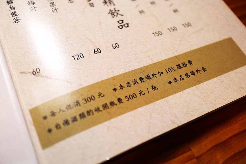 IMG_6326.jpg