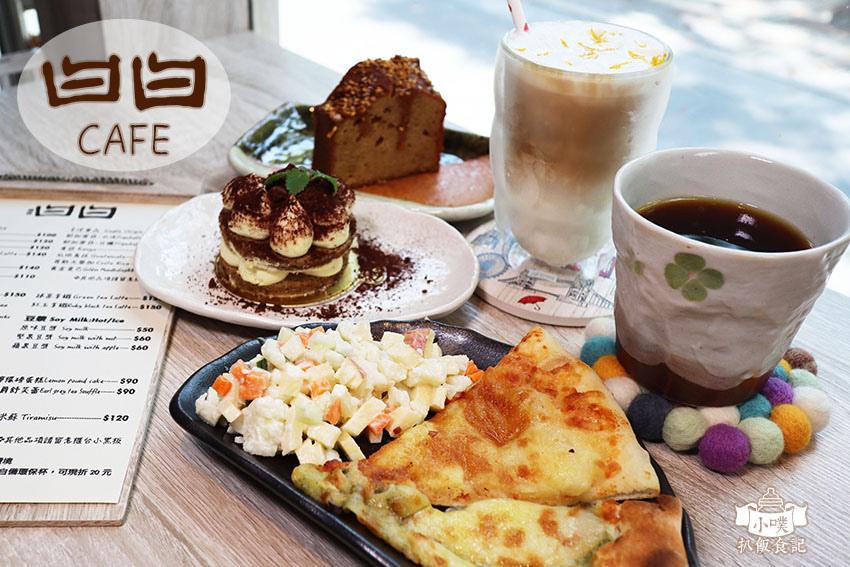 曰曰cafe.jpg