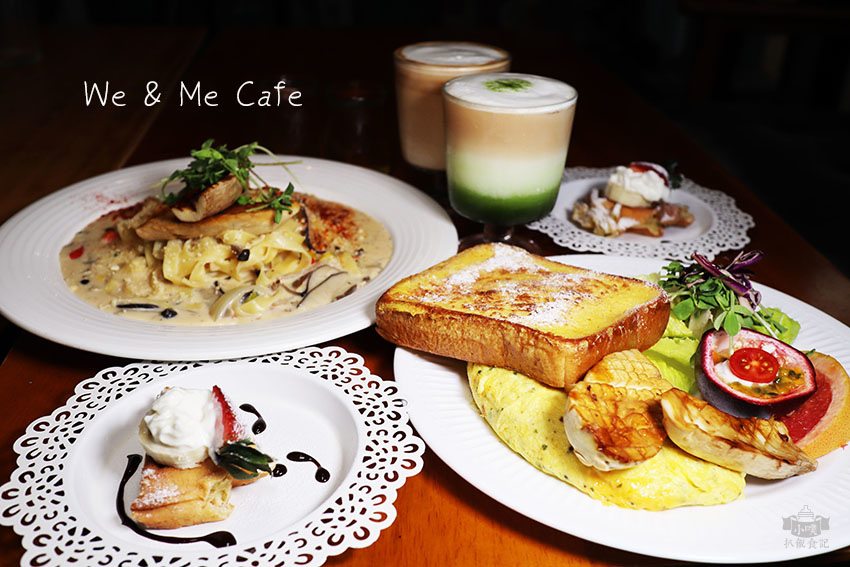 We %26; Me Cafe.jpg