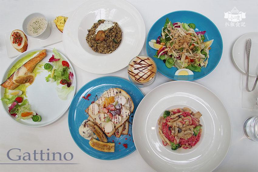 Gattino義式餐廳.jpg