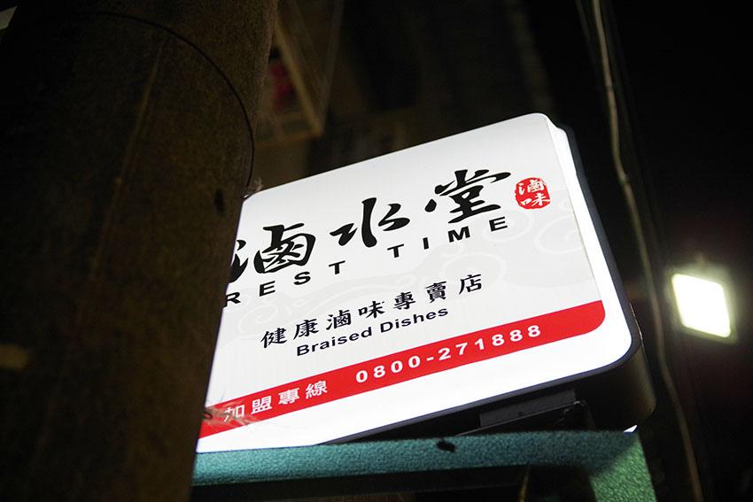 IMGP8044.jpg
