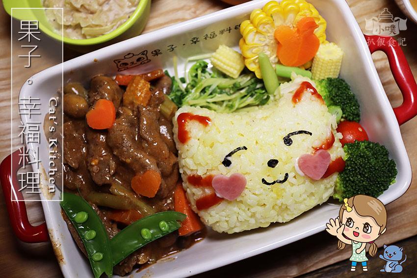 果子幸福料理.jpg