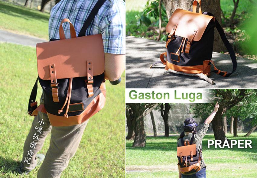 Gaston Luga.jpg