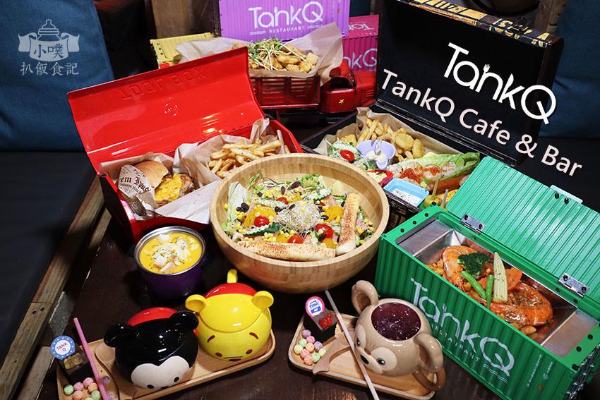TankQ Cafe %26; Bar 松江店.jpg