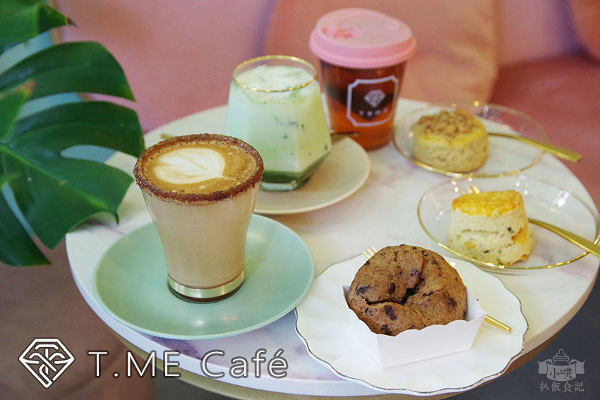T.ME Café.jpg