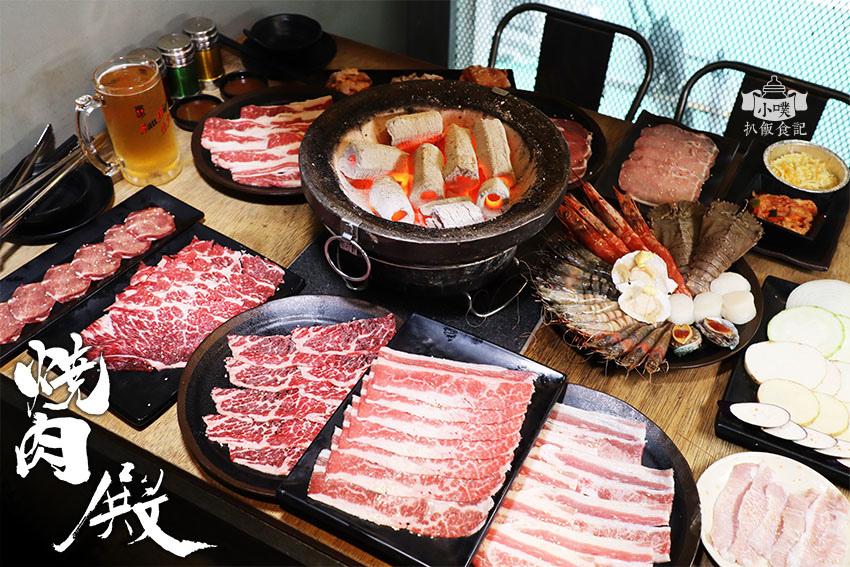 燒肉-殿.jpg