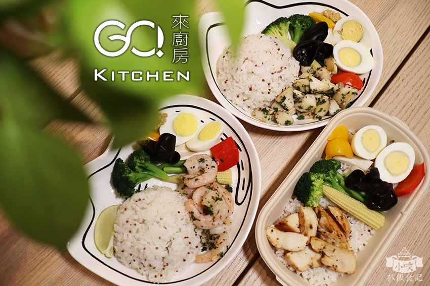 Go kitchen 來廚房.jpg