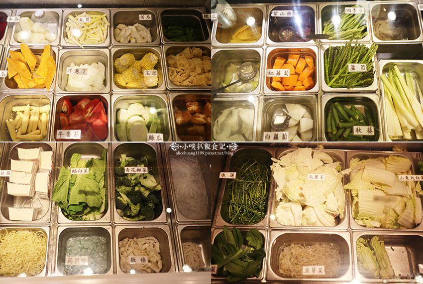 蔬菜區.jpg