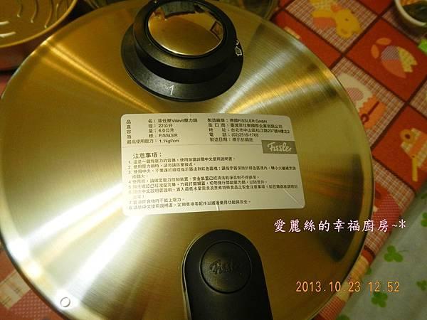 DSCN1409