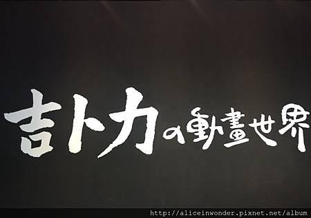 借放_2894.jpg