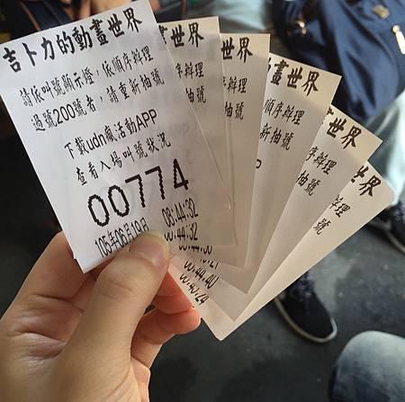 借放_9628.jpg