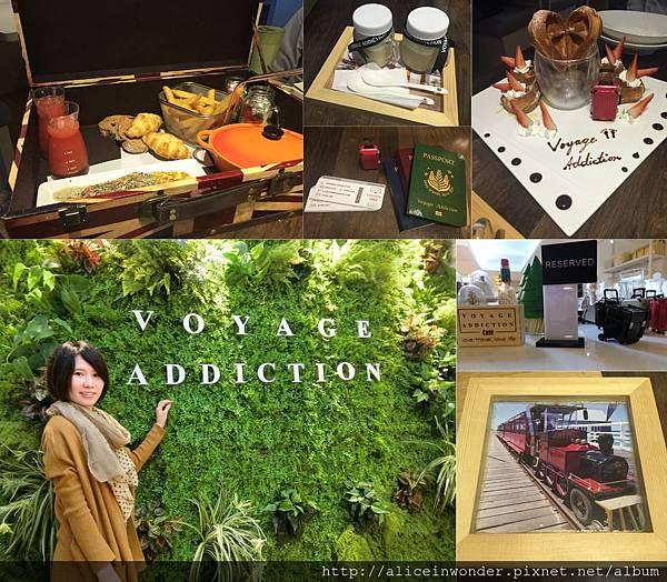 [食記]Voyage Addiction Cafe 旅行。家...