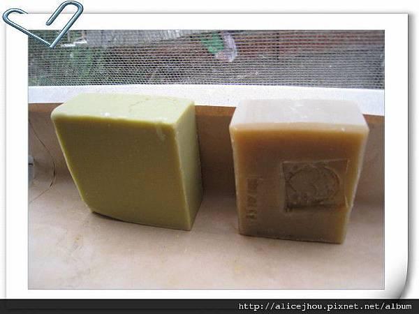 酪梨皂和艾草皂.jpg