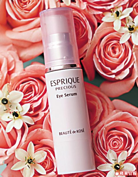 Esprique Precious Eye Serum (NT $1200 / 15g)