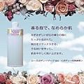 玫瑰園沐浴乳