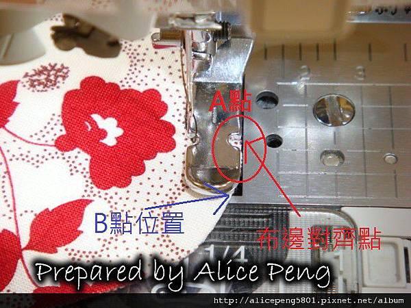 縫紉基本12.jpg