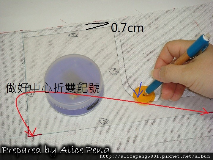 縫紉基本03-2.jpg