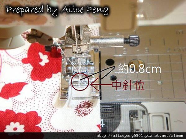 縫紉基本05.jpg