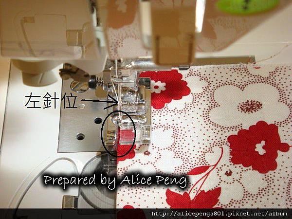 縫紉基本09.jpg