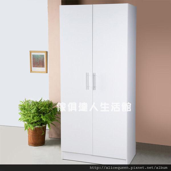 白色衣櫃雙門單吊