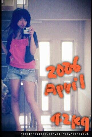 2006 ALICE