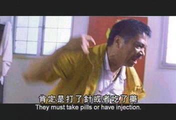 打了針或者吃了藥