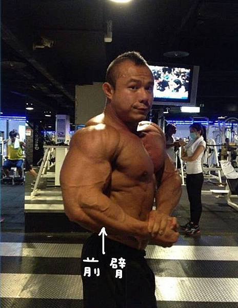 大麥克邱俊凱教練