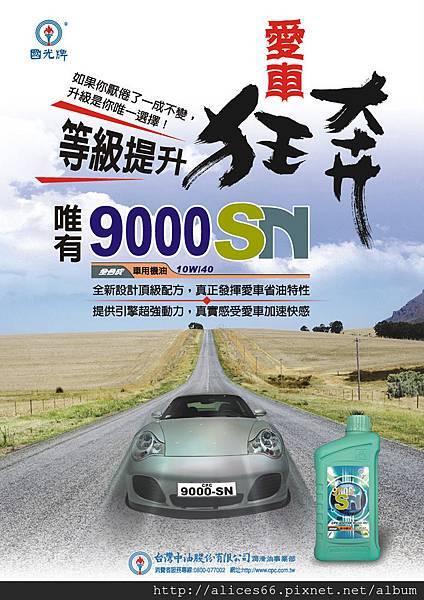 9000SN_P1.jpg