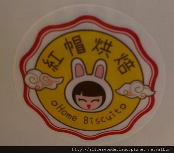 吃吃_4609.jpg