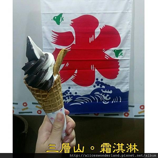 [食記。新竹]清大、交大週邊甜點。三層山