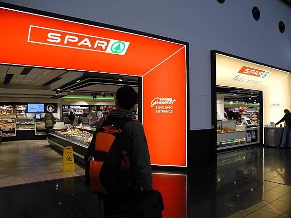 在旅途中常見的SPAR超市