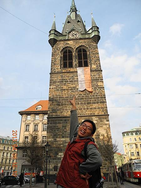 PRAHA最高的塔