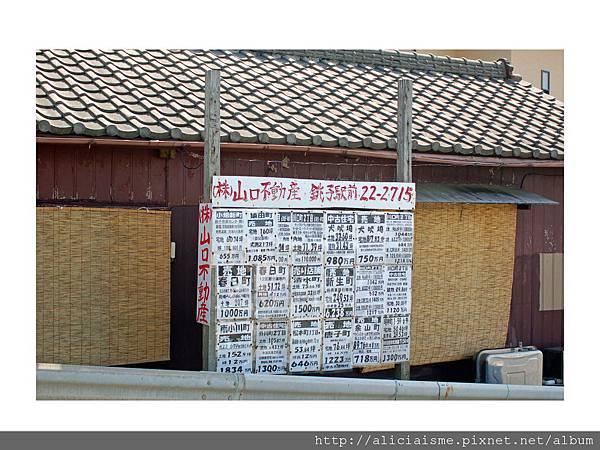 20110616_133735_外川市街 (6).jpg
